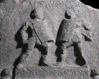 London's Female Gladiator