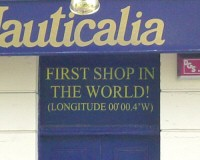 The First Shop in the World