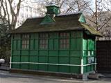 Green Cabbie Hut...Hanover Sq